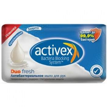 мыло туал ACTIVEX Duo Fresh антибакт 120гр/EVYAP/48